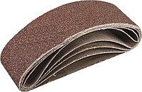 Лента шлифовальная бесконечная для ЛШМ, ЗУБР P40, 75х533 мм, 5 шт., на тканевой основе (35342-040)