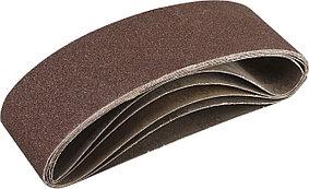 Лента шлифовальная бесконечная для ЛШМ, ЗУБР P60, 75х533 мм, 5 шт., на тканевой основе (35342-060)