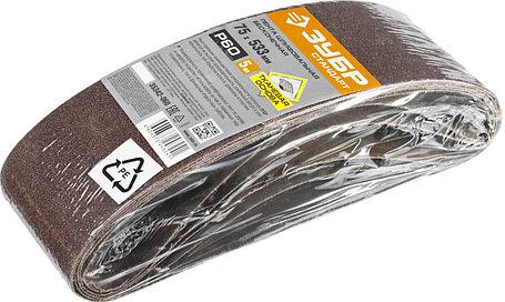 Лента шлифовальная бесконечная для ЛШМ, ЗУБР P60, 75х533 мм, 5 шт., на тканевой основе (35342-060), фото 2