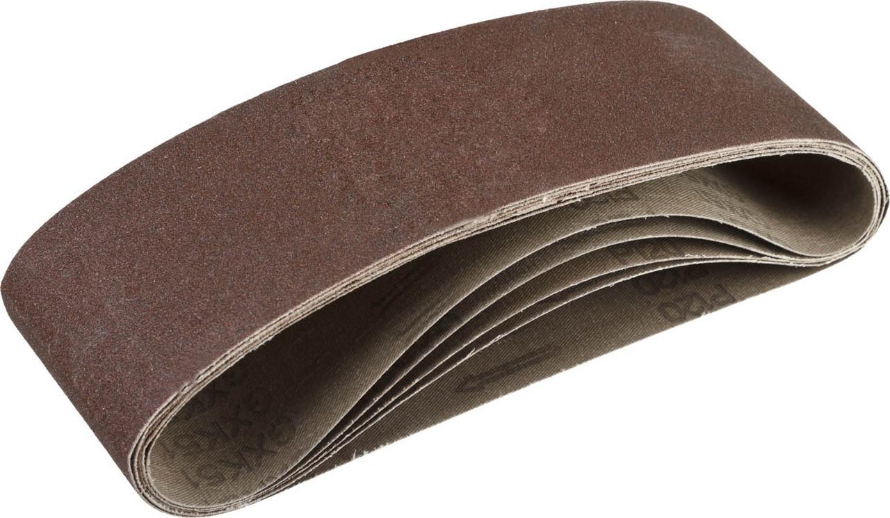 Лента шлифовальная бесконечная для ЛШМ, ЗУБР P120, 75х533 мм, 5 шт., на тканевой основе (35342-120)