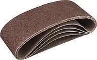 Лента шлифовальная бесконечная для ЛШМ, ЗУБР P40, 100х610 мм, 5 шт., на тканевой основе (35343-040)