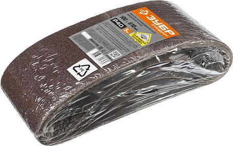 Лента шлифовальная бесконечная для ЛШМ, ЗУБР P40, 100х610 мм, 5 шт., на тканевой основе (35343-040), фото 2