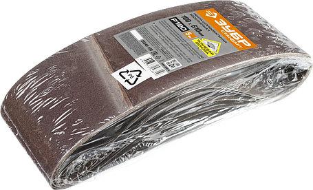 Лента шлифовальная бесконечная для ЛШМ, ЗУБР P120, 100х610 мм, 5 шт., на тканевой основе (35343-120), фото 2