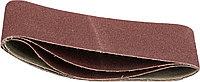Лента шлифовальная STAYER P60, 100х610 мм, 3 шт., на тканевой основе, универс. бесконечная для ЛШМ (35443-060)