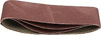 Лента шлифовальная STAYER P100, 100х610 мм, 3 шт.на тканевой основе, универс. бесконечная для ЛШМ (35443-100)