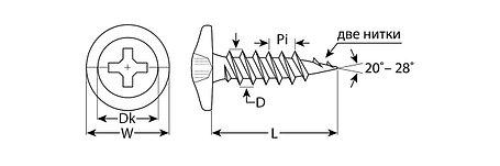 Саморезы по металлу с прессшайбой ЗУБР 41 х 4.2 мм, 200 шт. (4-300191-42-041), фото 2