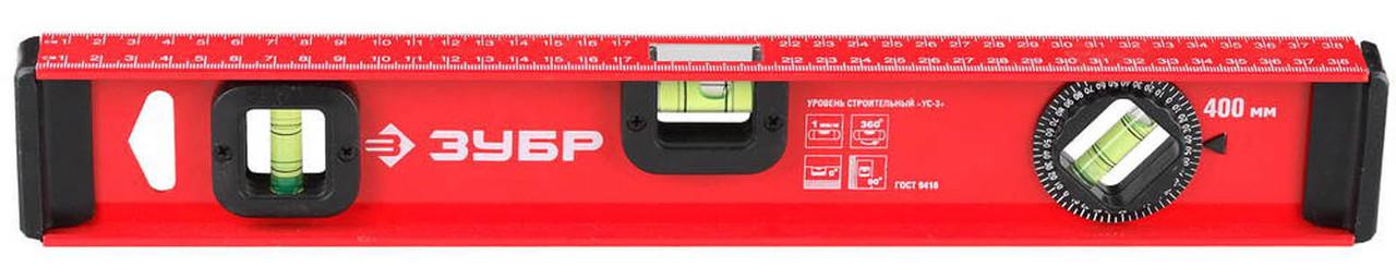 Уровень двутавровый, усиленный ЗУБР 400 мм (4-34583-040)
