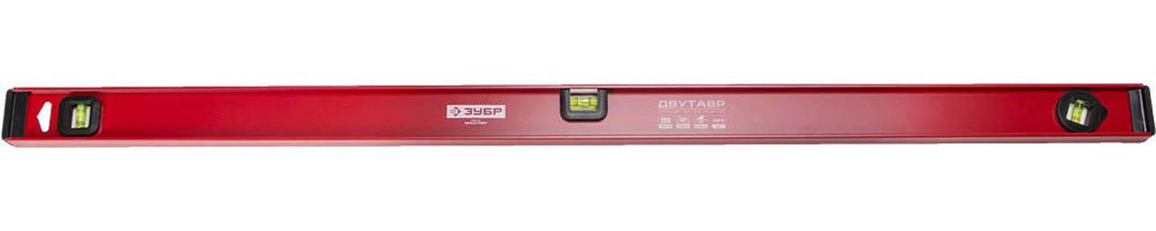 Уровень двутавровый ЗУБР 1200 мм (4-34583-120)