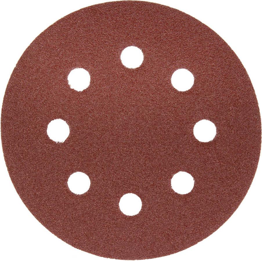 Круг шлифовальный ЗУБР 8 отв., Р80, 125 мм, 5 шт.,  абразивная бумага на велкро основе, серия (35562-125-080)