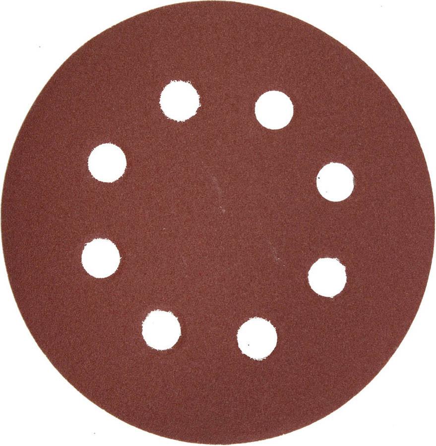 Круг шлифовальный ЗУБР 8 отв., Р180, 125 мм, 5 шт.,  абразивная бумага на велкро основе, серия (35562-125-180)