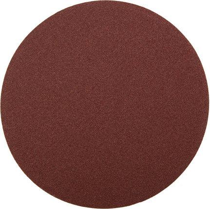 Круг шлифовальный ЗУБР без отв., Р120, 125 мм, 5 шт.из абразивной бумаги на велкро основе, (35563-125-120), фото 2