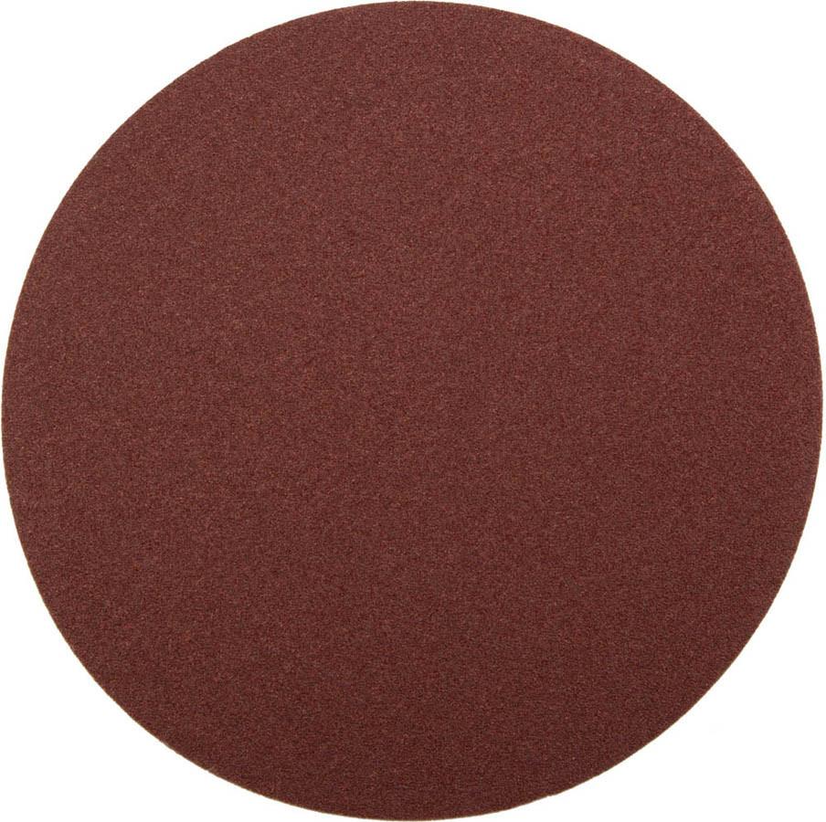 Круг шлифовальный ЗУБР без отв., Р180, 125 мм, 5 шт. из абразивной бумаги на велкро основе, (35563-125-180)