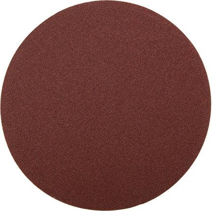 Круг шлифовальный ЗУБР без отв., Р180, 125 мм, 5 шт. из абразивной бумаги на велкро основе, (35563-125-180), фото 2