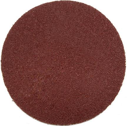 Круг шлифовальный ЗУБР без отв., Р40, 150 мм, 5 шт.,  из абразивной бумаги на велкро основе, (35568-150-040), фото 2