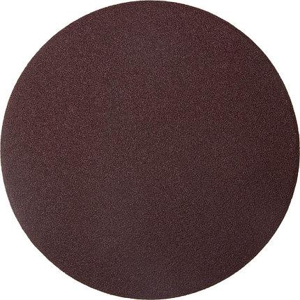 Круг шлифовальный ЗУБР без отв., Р100, 150 мм, 5 шт.,  из абразивной бумаги на велкро основе, (35568-150-100), фото 2