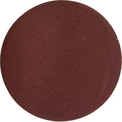 Круг шлифовальный ЗУБР без отв., Р120, 150 мм, 5 шт.,  из абразивной бумаги на велкро основе, (35568-150-120), фото 2