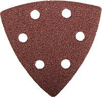 Треугольник шлифовальный ЗУБР Р80, 6 отверстий, 93 х 93 х 93 мм, 5 шт., универсальный на велкро основе