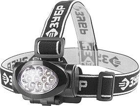 Фонарь налобный ЗУБР 3хAAA, 10 ultra LED (56438)