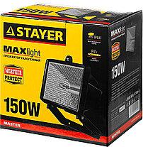 Прожектор галогенный STAYER 150 Вт, MAXLight, с дугой крепления под установку, черный (57101-B), фото 3