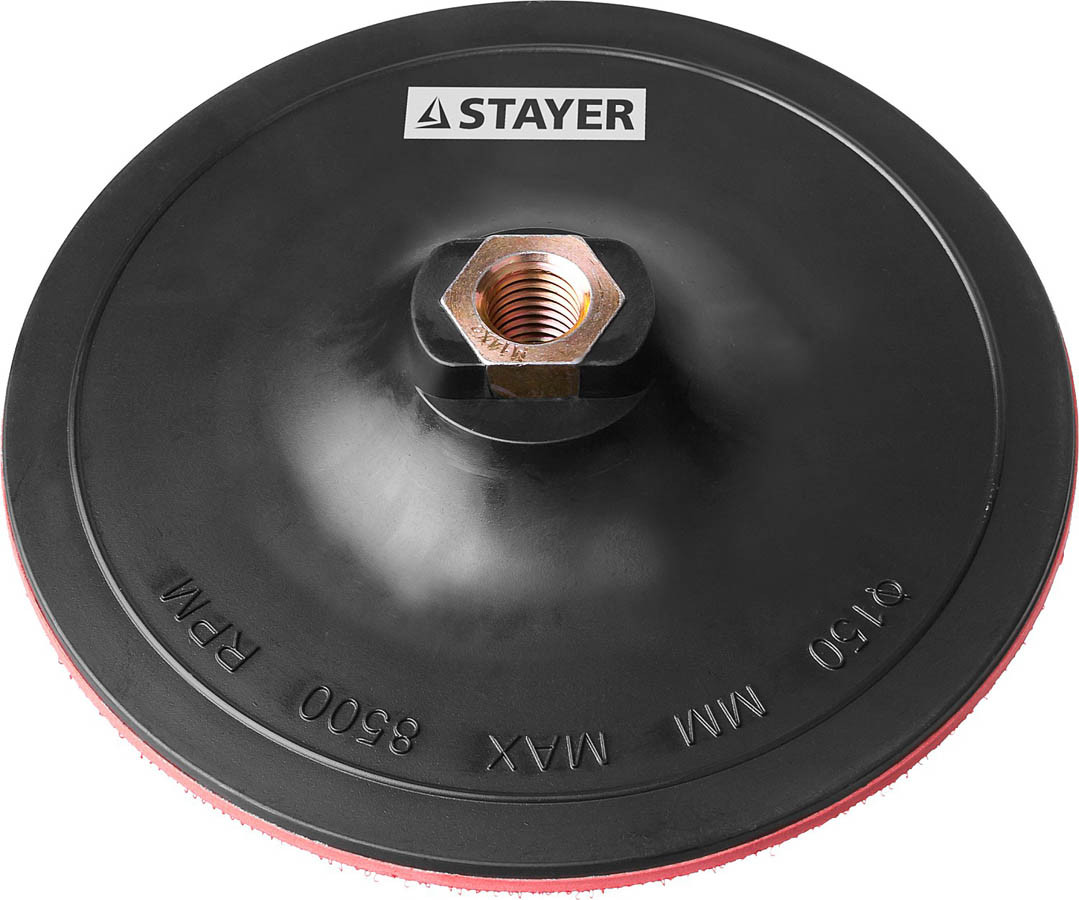 Тарелка опорная для УШМ, STAYER Ø 150 мм, М14, на липучке (35742-150)
