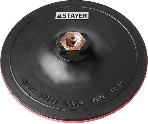 Тарелка опорная для УШМ, STAYER Ø 150 мм, М14, на липучке (35742-150), фото 2