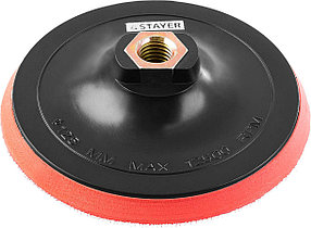 Тарелка опорная для УШМ, STAYER Ø 125 мм, М14, на липучке, полиуретановая вставка (35744-125)