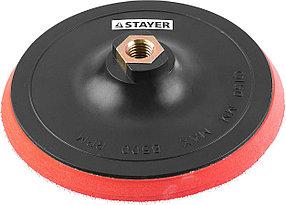 Тарелка опорная для УШМ, STAYER Ø 150 мм, М14, на липучке, полиуретановая вставка (35744-150)