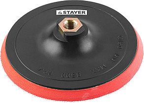 Тарелка опорная для УШМ, STAYER Ø 150 мм, М14, на липучке, полиуретановая вставка (35744-150), фото 2