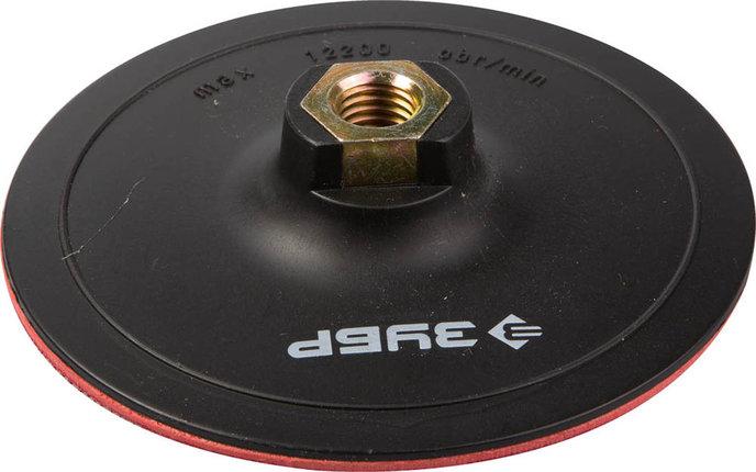 Тарелка опорная для УШМ, ЗУБР Ø 125 мм, М14, на липучке (3578-125), фото 2