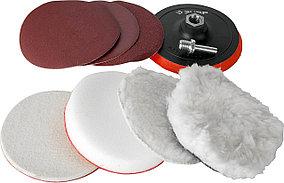 Набор насадки полировальные для дрели/УШМ, ЗУБР 125 мм, 7 шт. (3591-125-H7)