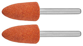 Конус абразивный шлифовальный ЗУБР P120 9.5 x 19.0 х 3.2 мм, L 45 мм, 2 шт., на шпильке (35912)