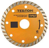 Круг отрезной для УШМ, ТЕВТОН Ø 200х22.2 мм, алмазный, сегментированный (8-36702-200)