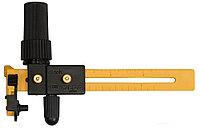 Нож циркульный трещоточный OLFA диаметр реза 40-220 мм, с круглым лезвием 18х0,3 мм (OL-CMP-3)
