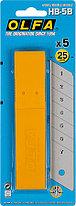 Лезвия сегментированные OLFA 25 мм, 5 шт. (OL-HB-5B), фото 3