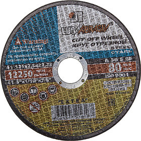Круг отрезной по металлу для УШМ, ЛУГА 125х1.6х22.2 мм, абразивный (3612-125-1.6)