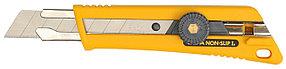 Нож OLFA 18 мм, выдвижное лезвие, фиксатор (OL-NOL-1)