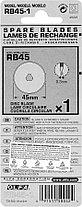 Лезвия круговые OLFA 45 мм (OL-RB45-1), фото 3