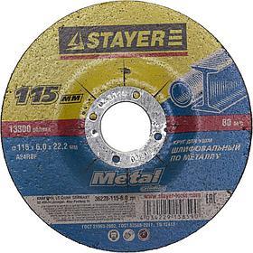 Круг шлифовальный по металлу 150х6х22,2мм STAYER (36228-150-6.0_z01)