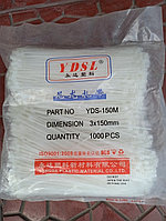 Хомут-стяжки пластиковые, 3х150 мм, белые, упаковка 1000 шт.