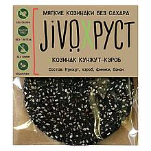 Козинак Кунжут - Кэроб