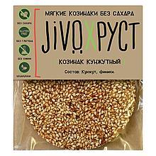 Козинак Кунжутный