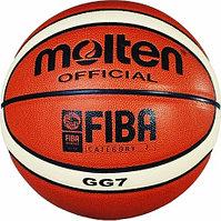 Баскетбольный мяч Molten GG7 Опт