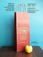 Крафт-пакет для бутылки, фото 1