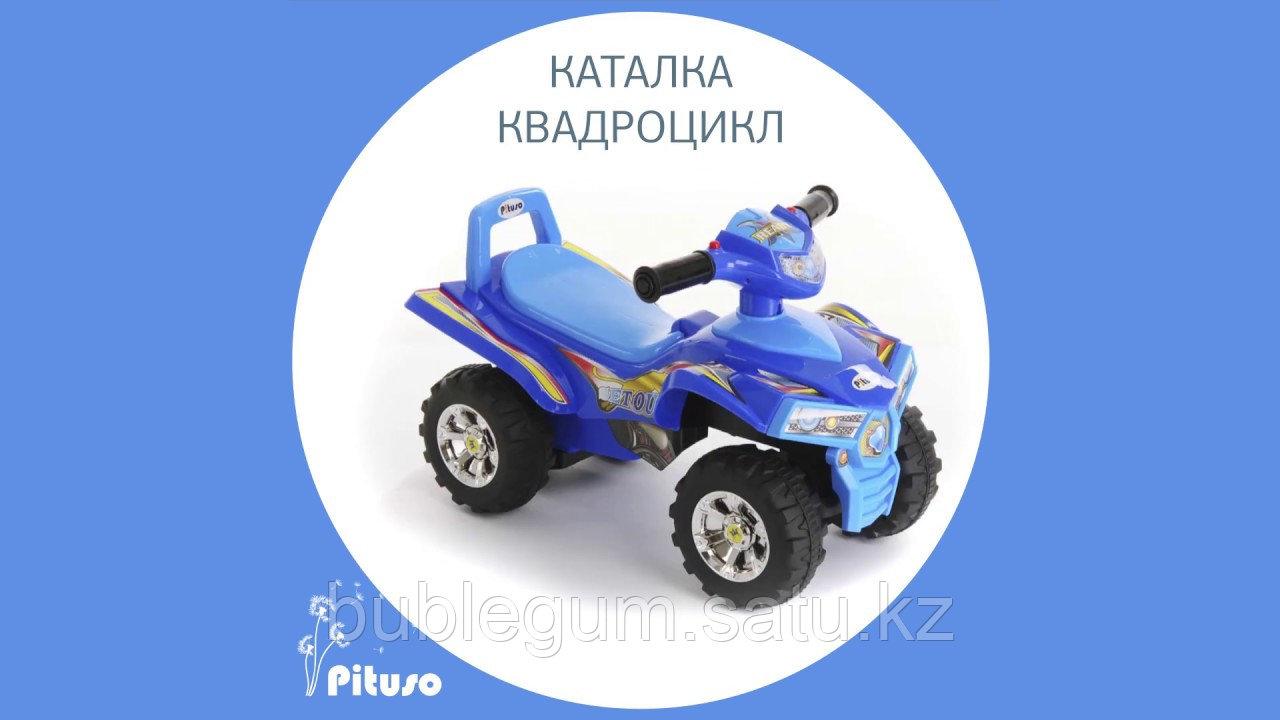 PITUSO Каталка КВАДРОЦИКЛ