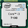 Core i3-7100, oem/tray
