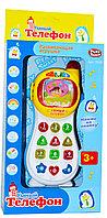 7028 Развивающая игрушка Умный телефон 3 режима 13*28