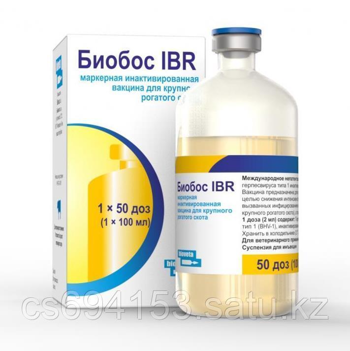 Вакцина БиоБос IBR маркер инактивированный (КРС)