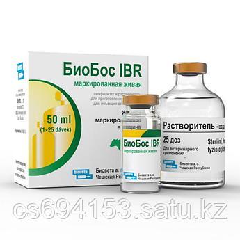 Вакцина БиоБос IBR маркер живой (КРС)