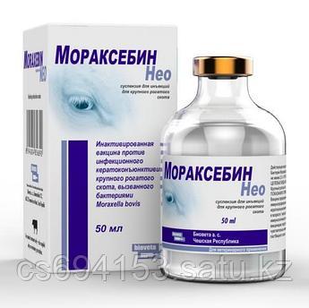 Вакцина Мораксебин Нео: против инфекционного кератоконъюнктивита КРС (100 мл)
