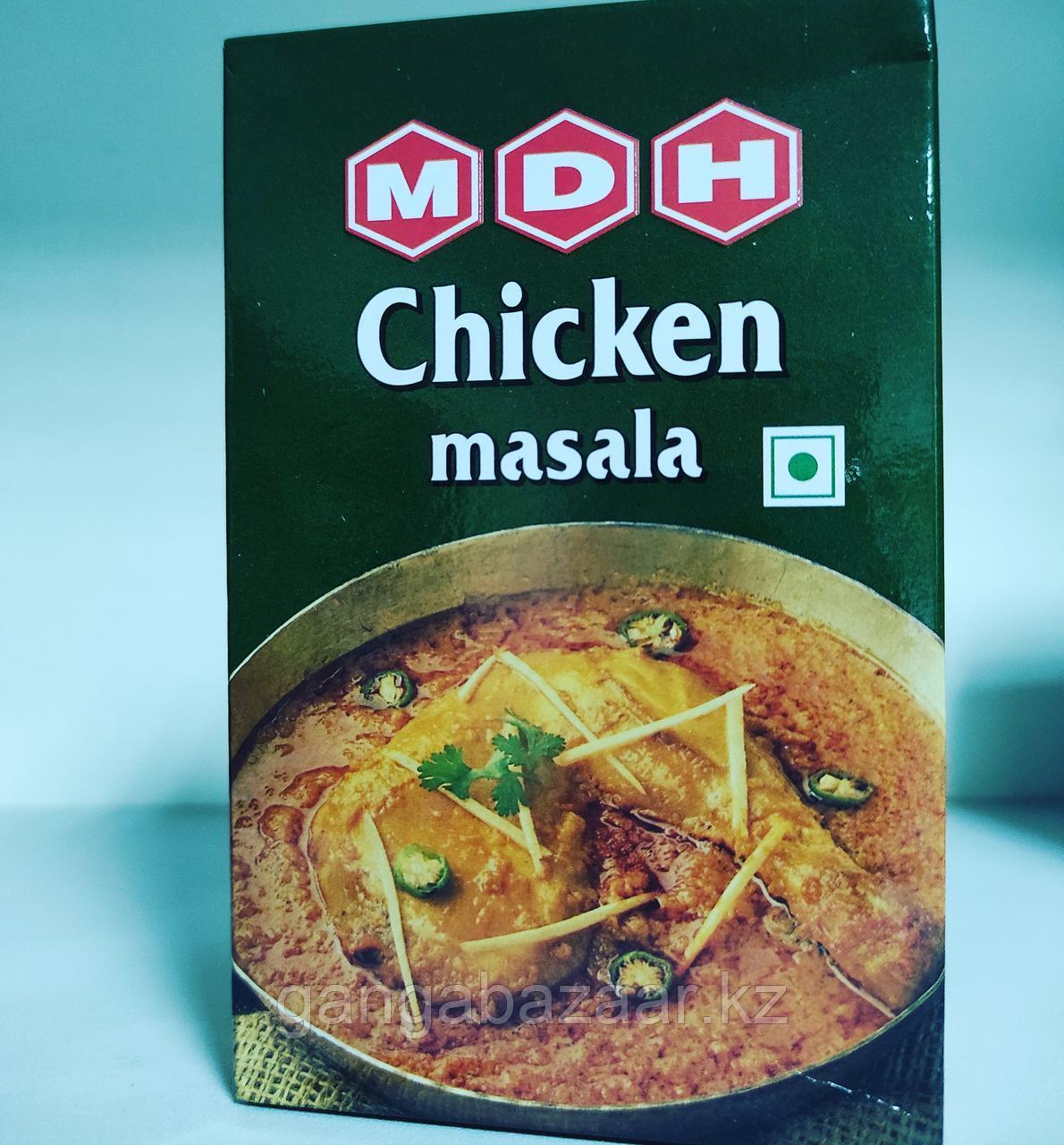 Индийская приправа Чикен масала (Chicken masala, MDH), 100 гр
